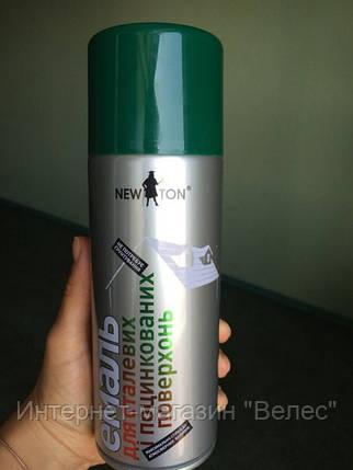 Эмаль для стальных и оцинкованых поверхностей Newton Тёмно-зелёная RAL  6005 400мл, фото 2