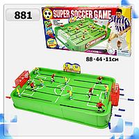 Детский настольный Футбол на штангах 881