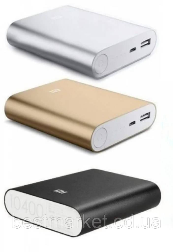 Внешний Портативный Аккумулятор Power Bank Xiaomi M4 10400mAh