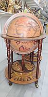 Глобус-бар напольный JUFENG d=45 см (MG45003RN)