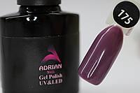 Гель-лак Adrian Nails 10ml - 175, фото 1