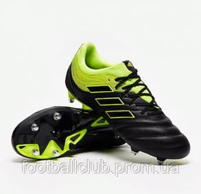 Adidas Copa 19.3 SG CG6920, фото 2