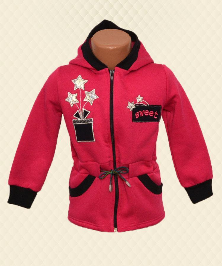 Курточка для девочки нашивка трехнить