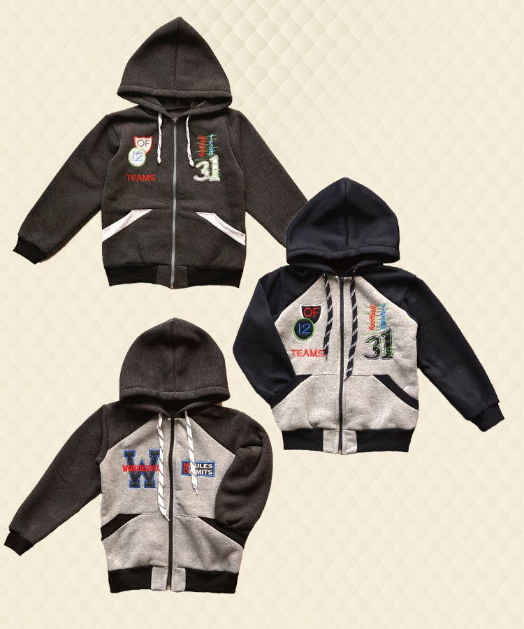 Курточка для мальчика нашивка трехнить