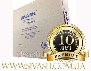 Аппликации грязевые Сиваш (одноразовые). (10шт) без термокомпресса 275х170 мм (2,5кг)