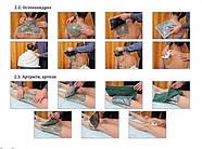 Аппликации грязевые Сиваш (одноразовые). (10шт) без термокомпресса 275х170 мм (2,5кг), фото 3