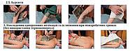 Аппликации грязевые Сиваш (одноразовые). (10шт) без термокомпресса 275х170 мм (2,5кг), фото 6