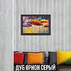 МДФ панель Дуб орион серый, (Триумф), фото 2