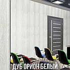 МДФ панель - Дуб Орион Белый, Премиум, фото 2