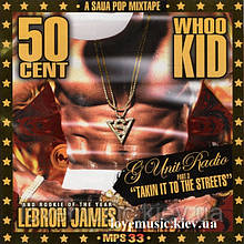 Музичний сд диск 50 CENT Takin in to the streets (2006) (audio cd)