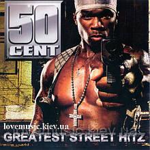 Музичний сд диск 50 CENT Greatest street hitz (2008) (audio cd)