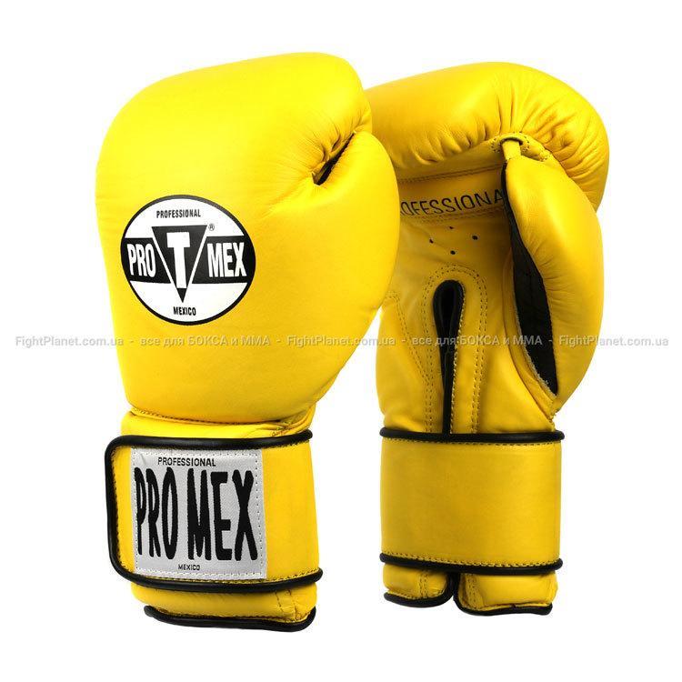 Pro Mex Боксерские перчатки Pro Mex Professional Training Gloves V2.0 (тренировочные)