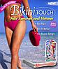 Триммер для области бикини, Bikini Touch