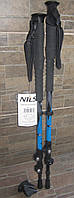 Палки для скандинавской ходьбы и треккинга NILS NW-TK33