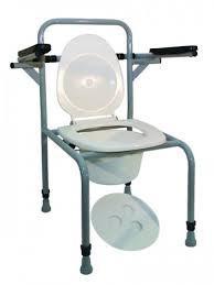 Стілець-туалет з відкидними підлокітниками
