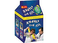 """Детский игровой набор """"Научные развлечения """"Жвачка для рук"""" 0377"""