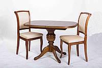 Стол обеденный раскладной Триумф деревянный (бук)