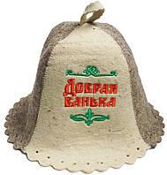 Шапка для бани и сауны из натуральной шерсти - Добрая банька