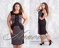 Платье сарафан 52-60