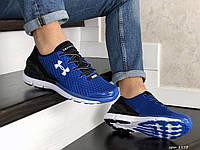 Мужские кроссовки в стиле Under Armour SpeedForm Gemini, сетка, пена, синие с белым 42 (26,5 см)