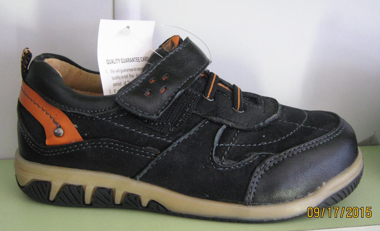 Туфли для мальчика кожаные, 27-32