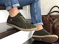 Мужские кроссовки в стиле Levi's, нубук, зеленые *** 45 (30 см)