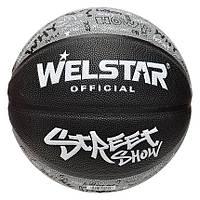 Мяч баскетбольный №7 Welstar street show