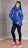 Куртка - Парка  молодежная осенняя от производителя., фото 2