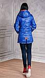 Куртка - Парка  молодежная осенняя от производителя., фото 4