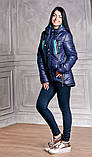 Куртка - Парка  молодежная осенняя от производителя., фото 5