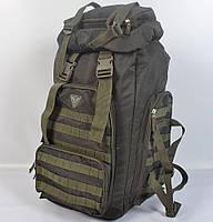 Камуфляжный туристический рюкзак на 65 литров