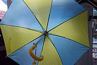 Зонт флаг Украины большой