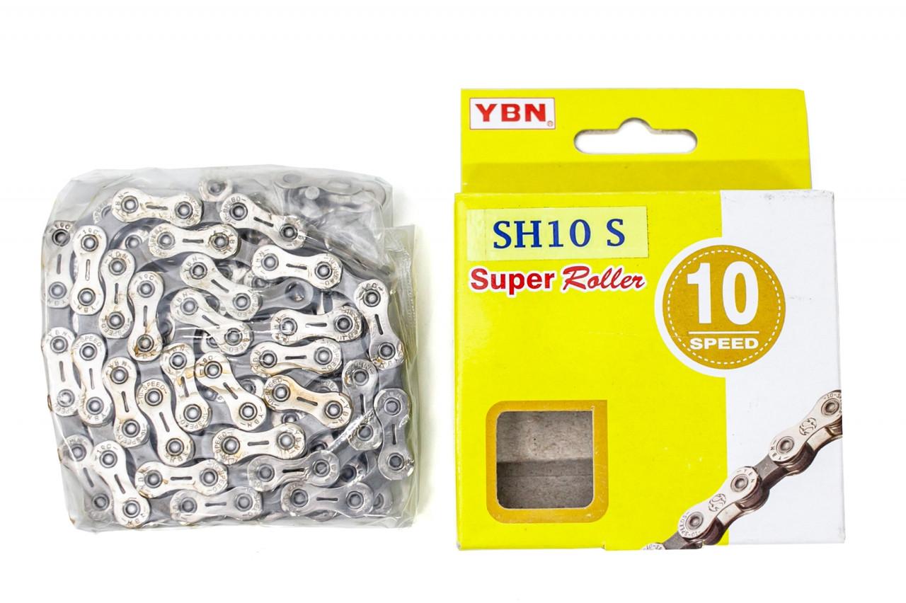 Велосипедная цепь YBN SH10 silver/gray с замком 116зв 10ск