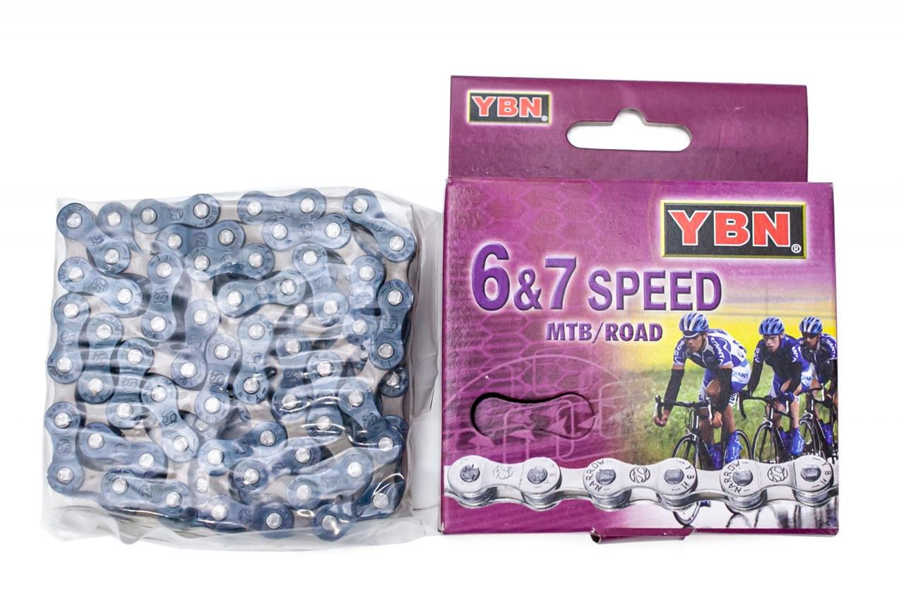 Велосипедная цепь YBN S50 brown/brown под выжимку 116зв 6/7/8ск
