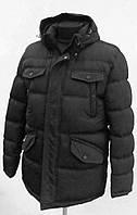 Куртка Remain зима