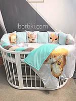 Комплект бортики подушки в кроватку