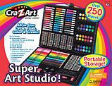 Cra-Z-Art Большой набор для рисования 250 предметов в чемодане Creative Artist Studio 250 Piece Set, фото 2