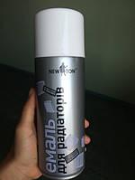 Эмаль для радиаторов Newton Белая 400мл