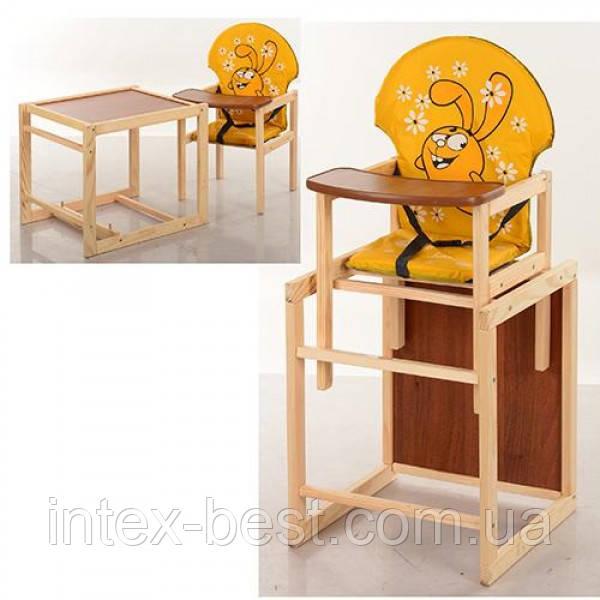 Детский деревянный стульчик для кормления M V-010-23-3