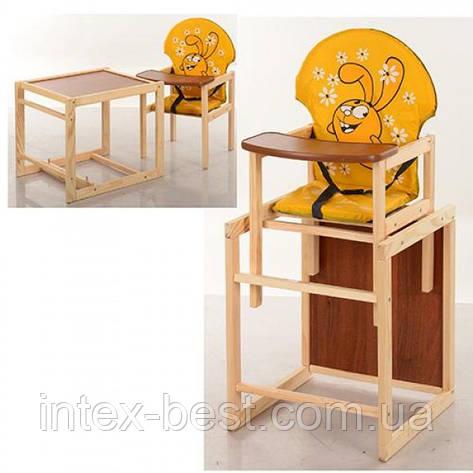 Детский деревянный стульчик для кормления M V-010-23-3, фото 2