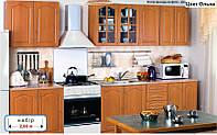 Кухня Оля комплект МДФ