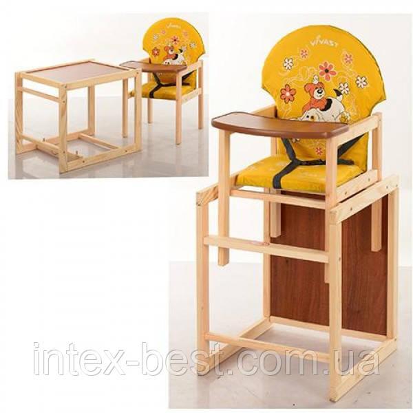 Детский деревянный стульчик для кормления M V-010-23-6