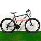 Горный велосипед Azimut Energy GD 29 дюймов, фото 3