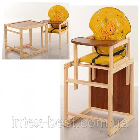 Детский деревянный стульчик для кормления M V-010-23-7, фото 2