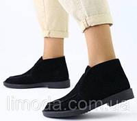 Туфли на низком каблуке 2020.