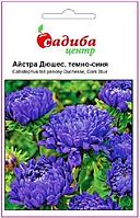 Айстра темно-синя Дюшес Садиба Центр Hem Zaden 0,20 г