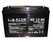 Акумуляторна батарея AD12-80