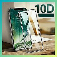 IPhone 7 Plus защитное стекло неполноразмерное, фото 1