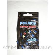 Светлячки рыболовные химические Adams Polaris  размер 3мм