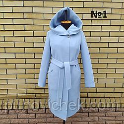 Пальто демисезонное женское размеры 46-60